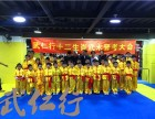 上海比较有名的武术培训基地