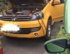 全德州市区及周边24小时汽车救援搭电换胎送油送水拖车电瓶脱困