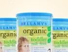 三九妈咪网澳洲版贝拉米婴儿3段有机配方奶粉3听组合购