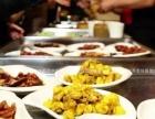 武汉蒸菜中式快餐加盟 10大系列快餐美食 快速学会