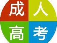 广西民族大学2018级成人高考金融学专业