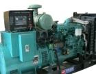 厂家出售各种发电机组和柴油机,全国质保