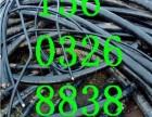 新乡废电缆年初回收价格废铜回收价格