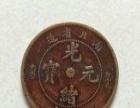 正真的中国龙古币巨展