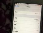 港版iPhone6s玫瑰金95新9.2越狱