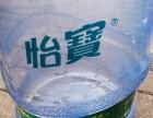 江北区怡宝桶装水配送