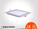 超薄LED厨卫灯LED面板灯LED平板灯LED筒灯 现代简约方形