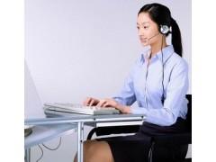 欢迎进入~!朝阳区亚都空调检修(各中心)亚都售后服务总部电话