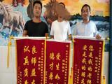 永州宁远县厌学孩子特训学校有用吗