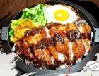 永恒餐饮爱上苕粉烤肉拌饭脆皮鸡饭小本经营优先