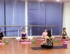 西安玉祥门瑜伽培训 学瑜伽的好处