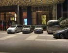 长沙市内一日游多少钱一天,长沙祥云租车