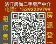 洛江 全洛江 洛江双阳万亩开发区 10000m²