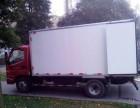 4米2冷藏车出租 长短途均可