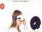 星视力保健 星视力保健加盟招商