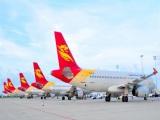 长寿航空运输律师咨询-航空货物运输合同纠纷
