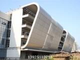 造型铝单板厂家 建筑铝幕墙