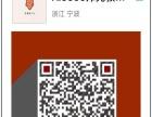 宁波平面设计培训广告行业培训