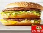 为什么说派乐汉堡值得加盟?这个品牌加盟怎么样