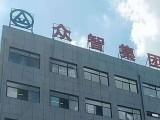安徽消防維保 合肥消防工程改造 廠房消防施工
