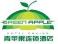 青苹果酒店加盟