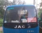 江淮3.5米货车出租
