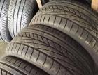 汽车二手轮胎 原装改装轮毂 欢迎选购