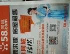 昭通市报纸广告推广