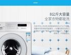 杭州桐庐 创维滚筒洗衣机 8公斤 投币刷卡 在线支付 全自动
