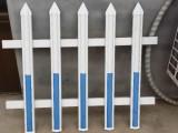 云南塑鋼PVC圍欄草坪柵欄