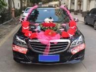 汕尾低价婚车租赁婚庆租车,奔驰宝马 宾利 劳斯莱斯豪车出租