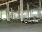 汉中乾元大型室内驾校