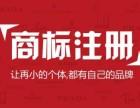 南京商标注册设计
