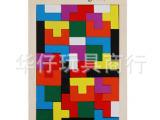 俄罗斯方块拼图/拼板 益智彩色巧板益智积木玩具智力拼图木质玩具