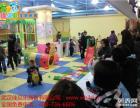 衢州儿童乐园,儿童乐园加盟,儿童乐园厂家,0加盟费