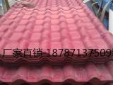 防腐板|防腐瓦|合成树脂瓦|PVC塑钢瓦|采光板-昆明恒筹