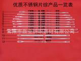 供应机械及行业设备纺织设备和器材优质330钢片综