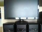 网吧高配置电脑