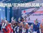 南昌市冬季趣味运动会策划社区楼盘企业机关单位活动