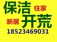 沙坪坝大学城陈家桥清洁服务中心 重庆大学城保洁服务