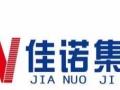 深圳金融投资管理公司基金公司