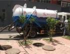 于洪区清理化粪池(5方抽粪吸污车)污水池清理清底 高压清洗