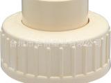 厂家直销 cpvc由令 耐寒防水接头  美标接头管件