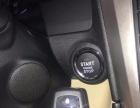 长期专业改装汽车一键启动智能钥匙物美价廉欢迎垂询