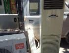 专收空调高低床冰柜展示柜液晶电视机