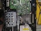 电脑维修 数据恢复 网络调试
