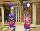长沙气球生日宴布置 百天宴布置 英雄联盟宴会布置