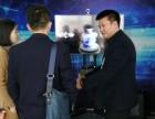 VR技术学习,西安云和数据值得选择