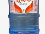 漳州桶装水配送,瓶装水免费配送 全城上门送水 量大有优惠