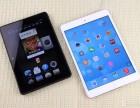 天津iPad mini分期付款需要首付多少